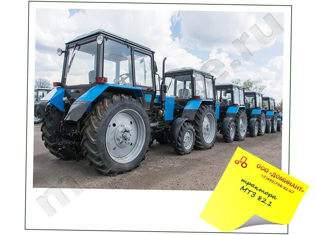 Продажа тракторов МТЗ 82.1