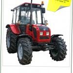 Купить Беларус 92П-Ч