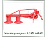 Косилка роторная 1.35 WIRAX