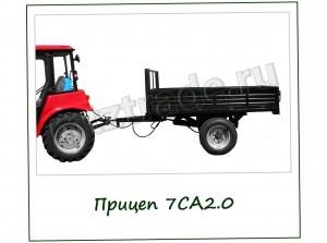 Прицеп 7СА2.0 для малогабаритных тракторов 320