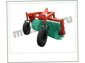 Щетка для трактора МТЗ 320