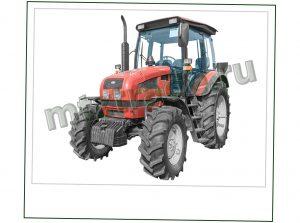 Сельскохозяйственный трактор МТЗ 1523.3
