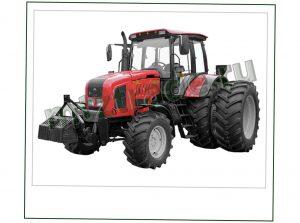 Трактор МТЗ 2122 .3 Беларус