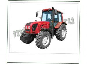 Трактор МТЗ-1025.5 Беларус